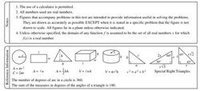 每个数学区前的说明与公式