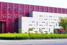 东台城市规划展示馆
