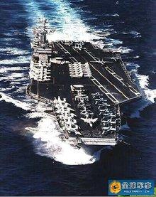 艾森豪威尔号航空母舰