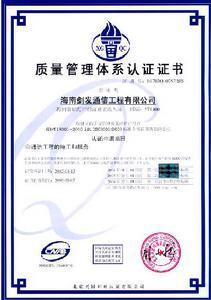 质量管理体系_360百科