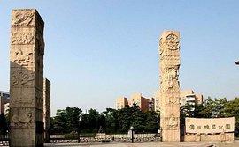 广州雕塑公园_广州雕塑公园_360百科
