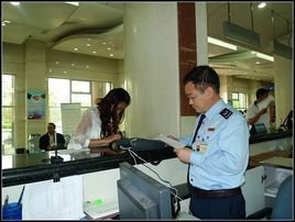 青岛国家税务局网上办税服务厅