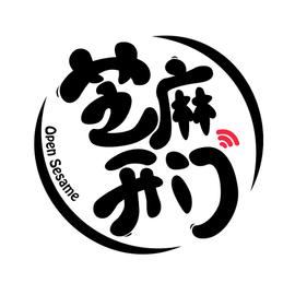 鲶鱼开门微电商芝麻古中国图片