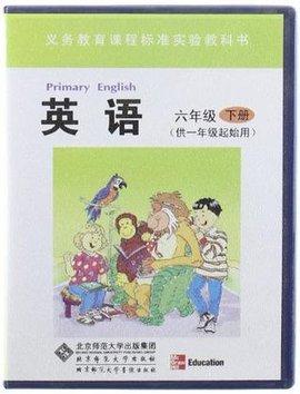 义务教育课程标准实验教科书·英语