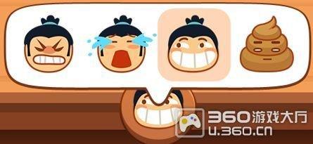 战斗界面和结算界面中,可发送战斗表情包4种表情:笑,哭,生气,大便