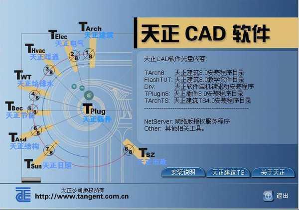 天正cjx2-1201接线图