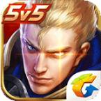 王者荣耀 V1.3.6.3 安卓版