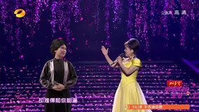 乡恋 湖南小年夜联欢晚会 现场版 2014/01/23