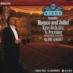 prokofiev romeo and julie