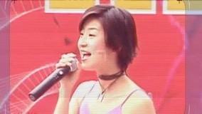 Xiang Huan (Liking You)