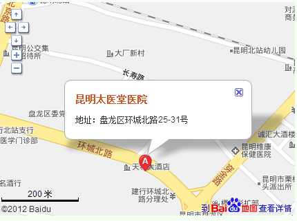 医院位置_昆明太医堂医院位置
