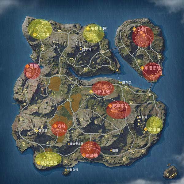 [荒野行动] 荒野行动滨海镇地图攻略 荒野行动滨海镇应对方法 详解怎么玩