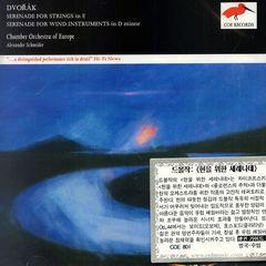 serenade in e for strings, op.22 wind serenade in d minor op