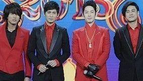 第一时间 2013江苏卫视春晚 现场版
