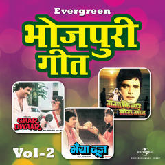 evergreen bhojpuri hits vol.2
