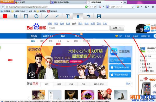 火狐浏览器下载视频_火狐浏览器视频打不开。我知道要下载一个插件