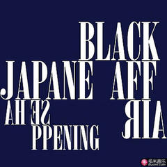 japanese happening