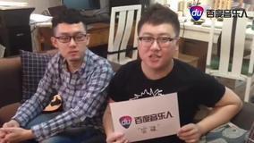 2013华语原创音乐盘点 百度音乐人- 好妹妹