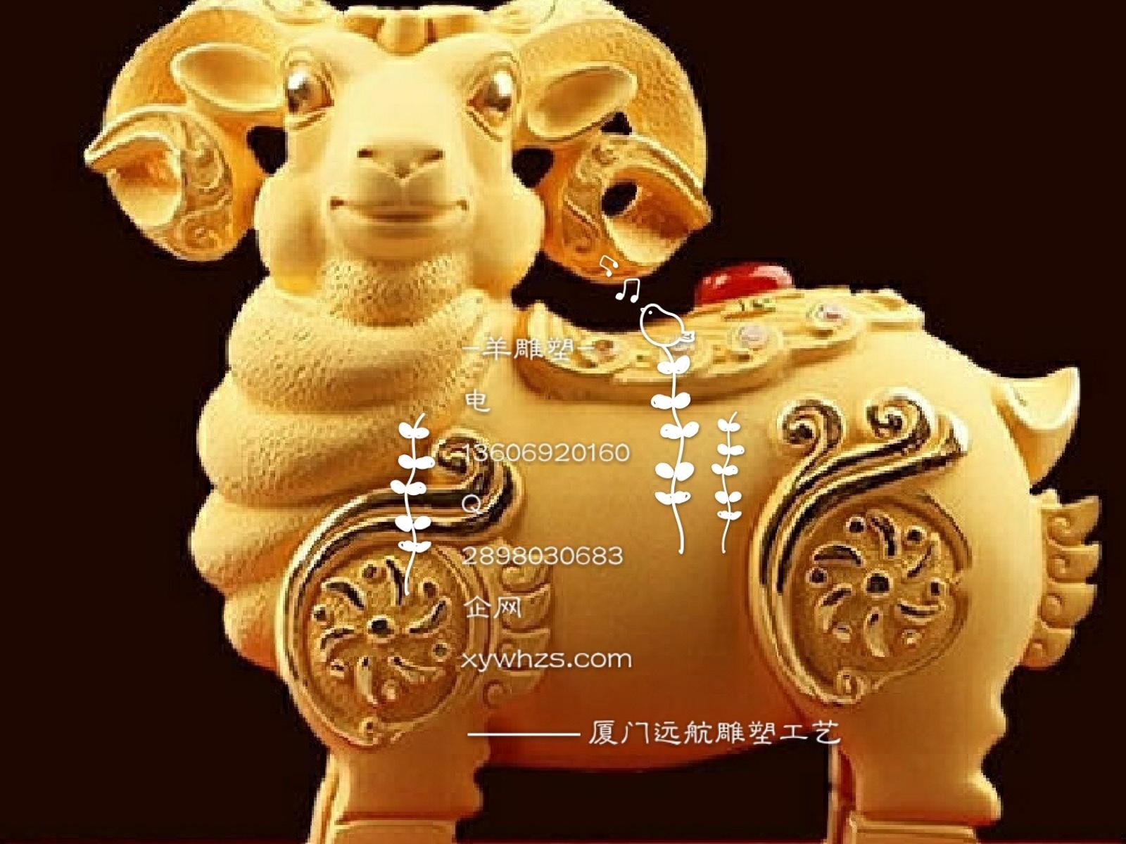 折叠 图腾 十二生肖,是中国传统文化的重要部分,源于自然界的11种动物
