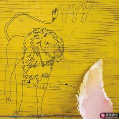 gold lion