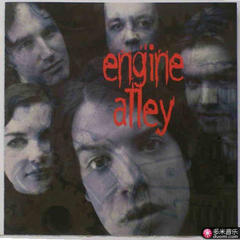 engine alley