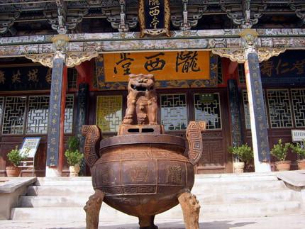 陇西县城风景区