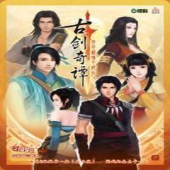 古剑奇谭精选音乐cd
