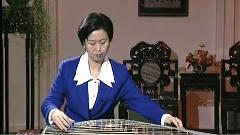 汉宫秋月 古筝独奏