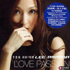 love passion