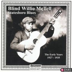 statesboro blues - when the sun goes down series