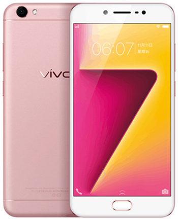 vivo Y66价格是多少 vivoY66手机报价介绍