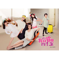 我的宝贝四千金电视原声带(music from the original tv series)