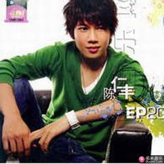 ep2006