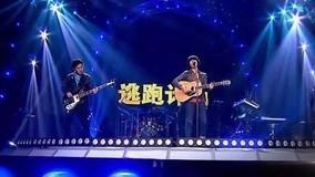 夜空中最亮的星 2013十大中文金曲演唱会 现场版