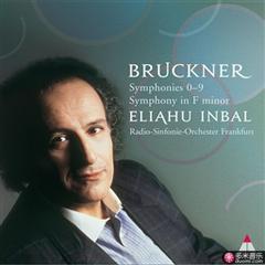 bruckner : complete symphonies