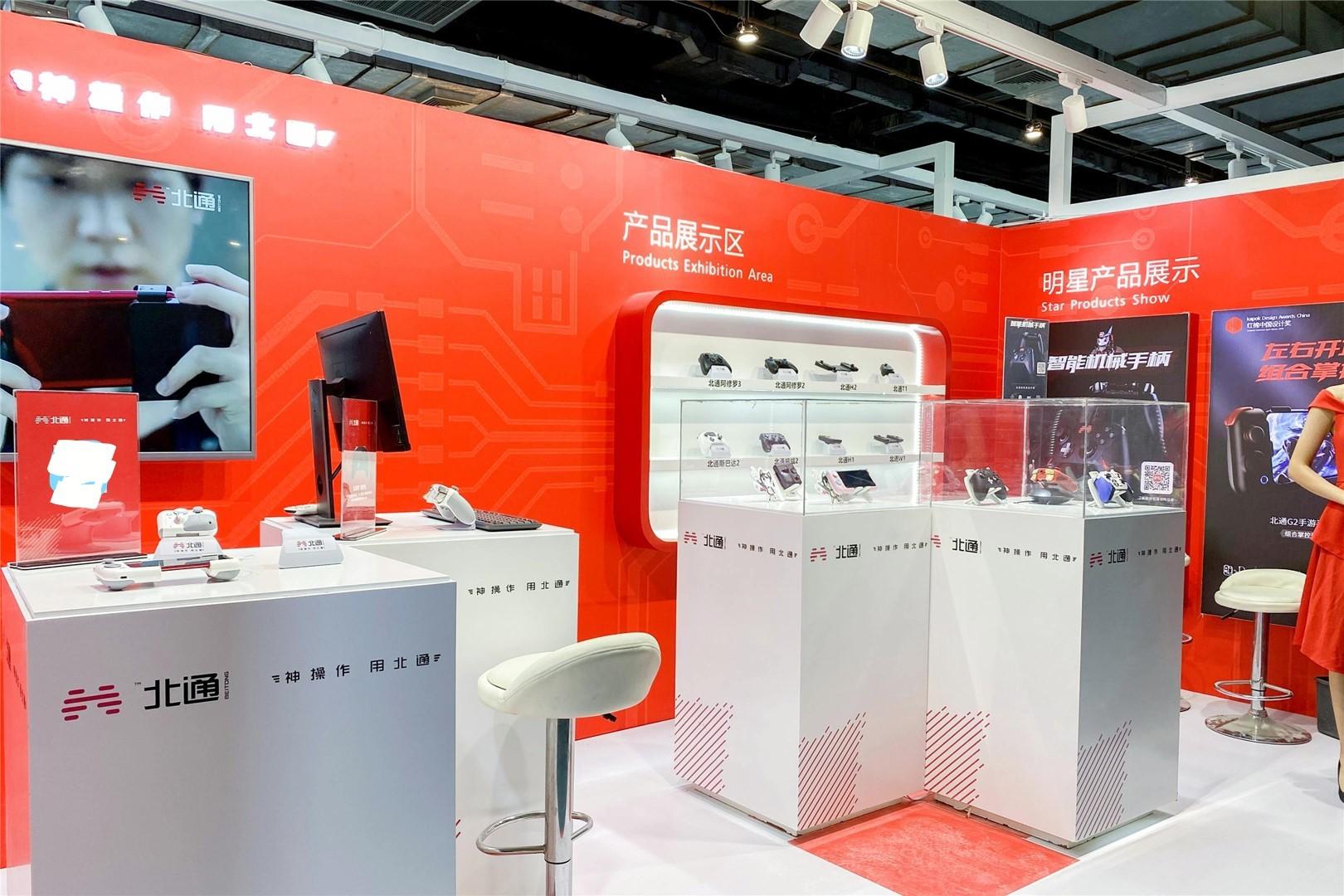 权威认可 红棉中国设计奖得奖作品北通G2亮相2020广州设计周!
