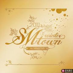 2011 smtown winter the warmest gift