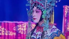 掌声响起来 京剧版 - 国色天香 现场版 2015/04/04