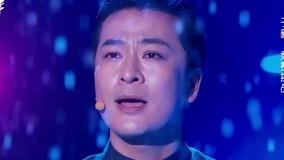 再见我的爱人 京剧版 - 国色天香 现场版 2015/03/21