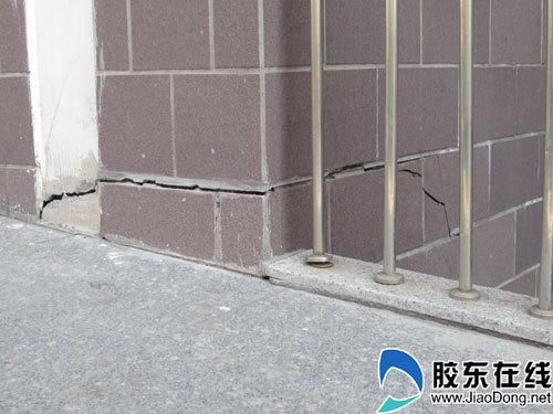 二:砖砌体墙体裂缝. 三:新型隔墙板裂缝,如:grc板,石膏板裂缝等.