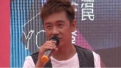 I AM YOU ARE 最新国语专辑 发布会