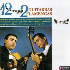 dos guitarras flamencas