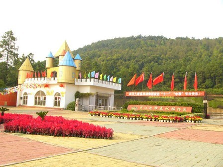 武汉九峰森林动物园是由桂林雄森熊虎山庄与湖北省林业科学研究院等