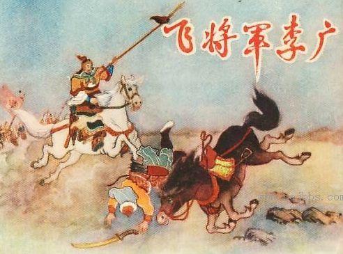 秦朝西羌古地图