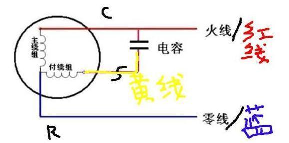空调压缩机启动电容3个托 如何接线30uf的