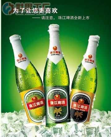 啤酒珠江_珠江啤酒_360百科