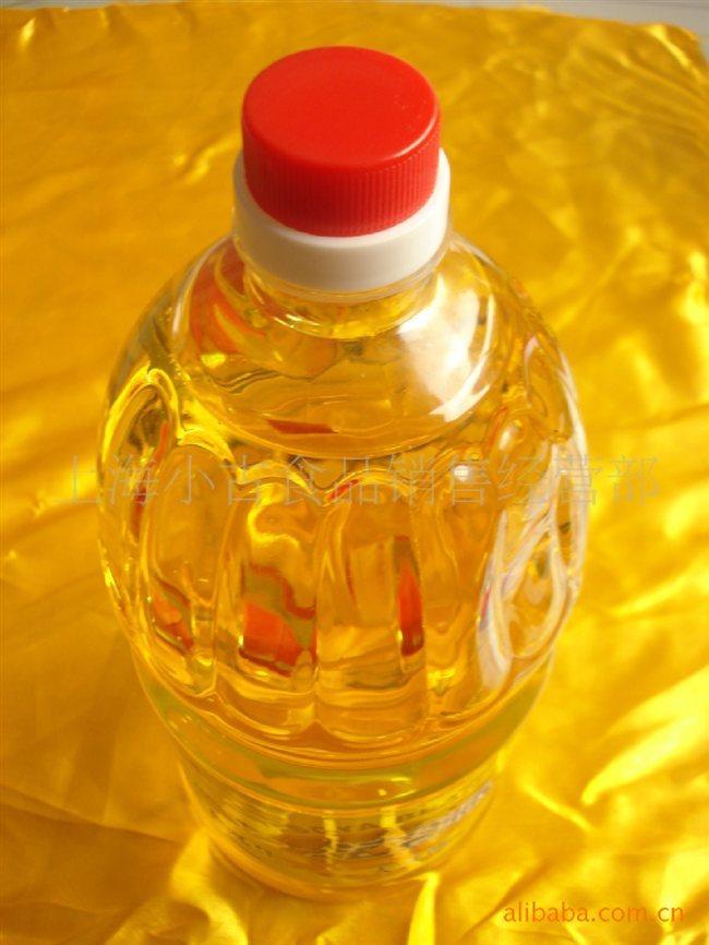 豆油桶做花盆制作过程