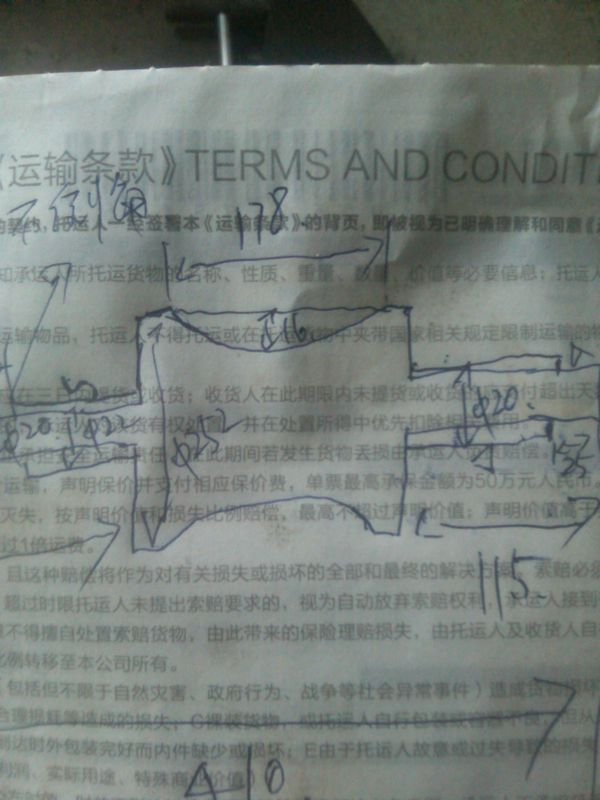出来圆弧们,大神里的图纸r是?算问问钢结构单跨24米图纸图片