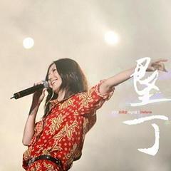 2010垦丁音乐嘉年华