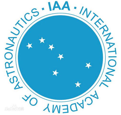 国际宇航科学院